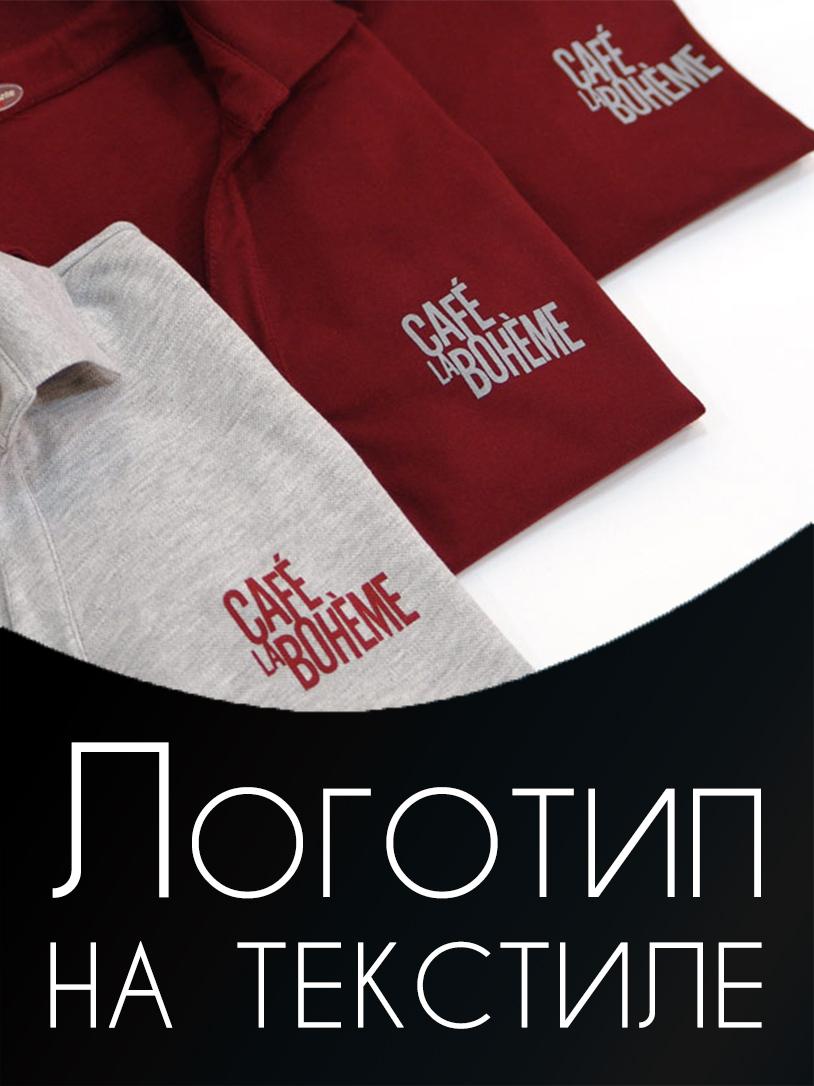 Печать на футболках в Хабаровске